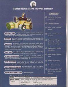 brochure-of-smpl-2